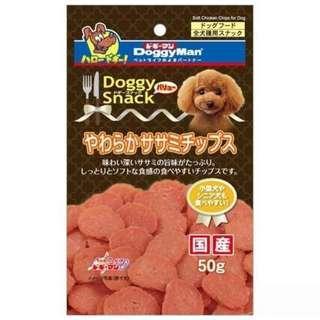 Doggyman DMSN1005 雞肉軟片 50g