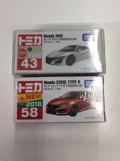 Tomica 43 Honda NSX (初回)& 58 Honda Civic Type R (初回)