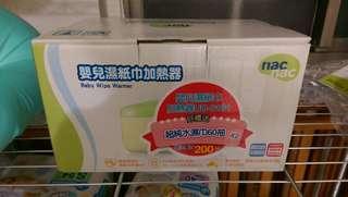 nac nac(麗嬰房)濕紙巾加熱器