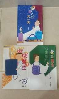 區樂民書籍(每本$25.,2本$47.,3本$65.)