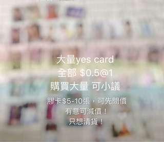 Yes card 港台韓日