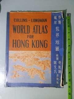 1970年出版 香港,世界地圖 ,老香港懷舊地圖