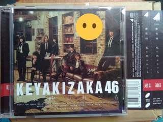 Keyakizaka46 「Kaze ni Fukaretemo」