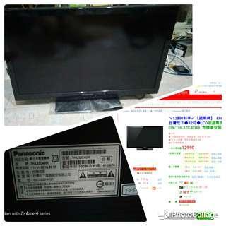 🚚 Panasonic 32吋液晶電視