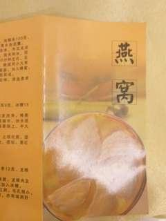 🚚 燕窩(一公斤)