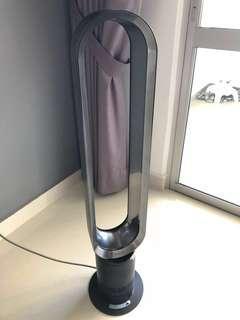 🚚 Dyson AM07 standing fan