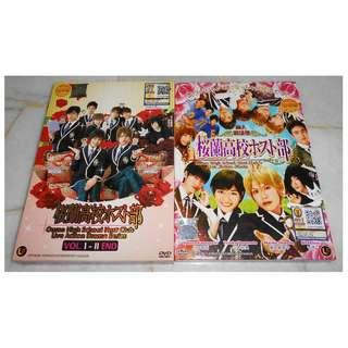 [JAPANESE DRAMA][READY STOCK] QURAN HIGH SCHOOL HOST CLUB LIVE ACTION DRAMA SERIES AND LIVE ACTION MOVIE DVD - BUY BOTH FOR RM50 (NOT INCLUDE POSTAGE)