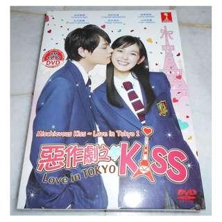 [JAPANESE DRAMA][READY STOCK] MISCHIEVOUS KISS-~LOVE IN TOKYO DRAMA SERIES DVD PART 1  - RM40 (NOT INCLUDE POSTAGE)