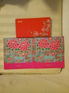 🌺2018 UBS Red Packets, 8 pc + cover ✉