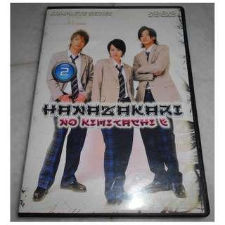 [JAPANESE DRAMA][READY STOCK] HANAZAKARI NO KIMITACHI DRAMA SERIES DVD - RM15 (NOT INCLUDE POSTAGE)