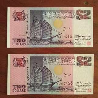 Singapore $2 old note - 2 copies