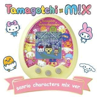 Tamagotchi Mix Sanrio