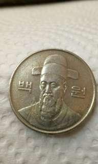 韓國錢幣磨損