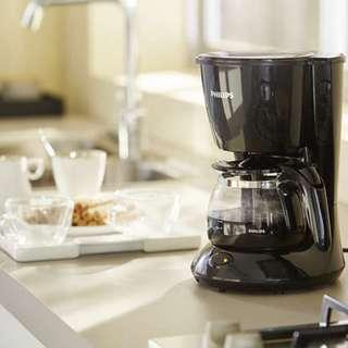 Brand new Coffee maker HD7431/20 | Philips