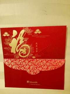 2019 Manulife Red Packets, 6 pc