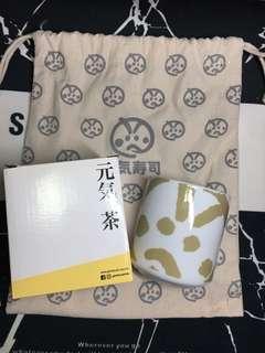 全新 元氣壽司 杯 連索袋 Genki Mug
