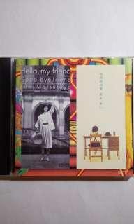 CD Japan Yumi Matsutoya Singles