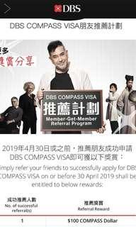 DBS COMPASS VISA 推薦計劃 送$100 COMPASS DOLLAR