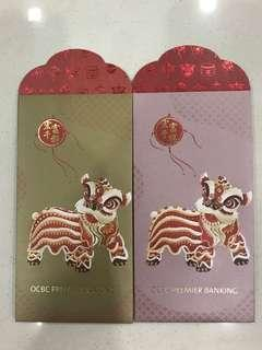 OCBC Premier Banking Red Packets