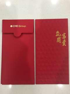 CME Group Red Packets
