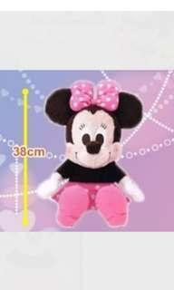 Minnie Mouse Mega Jumbo Plushie