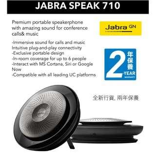 Jabra Speak 710 無線會議電話 UC