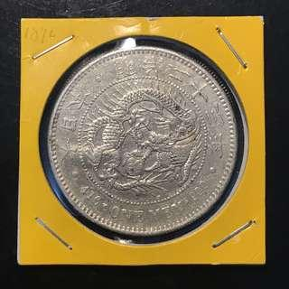 1890 Japan Meiji 23 Year 1 Yen Silver Coin, Beautiful Coin In Good Condition, Genuine Coin! 日本 明治二十三年 一圆 银币,好品相 保真 如假包换