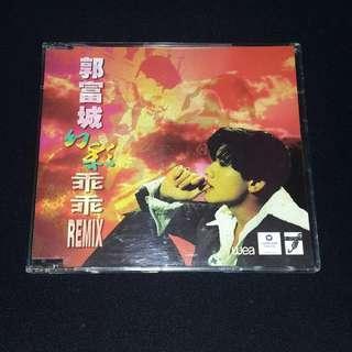 郭富城《幻彩乖乖Remix》EP