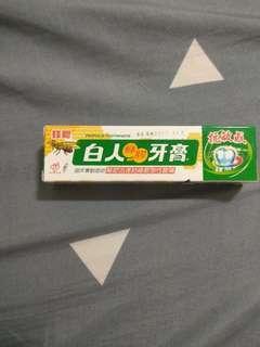 🚚 蜂膠牙膏(30g)