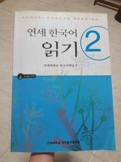 Yonsei 2 Korean Reading Book