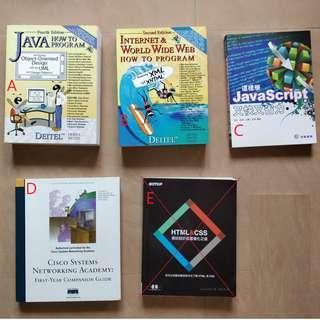 電腦書: Java, JavaScript, Cisco. HTML&CSS