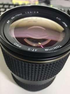 🚚 Nikon 28-70  F2.8 lens