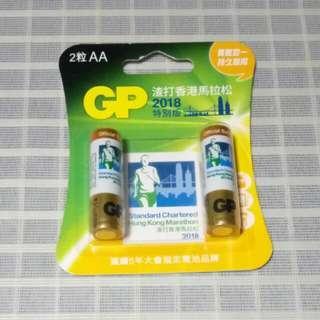 渣打香港馬拉松 2018 特別版電池