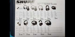 Shure全新耳機<水貨>
