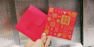 Limited! Uniqlo Red packet collection / angpow / Square angpau