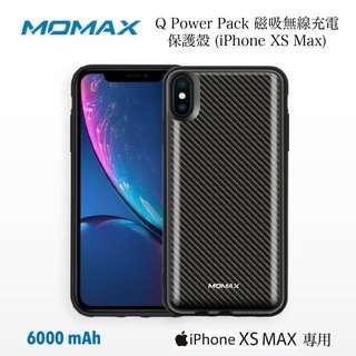 Momax Q Power Pack 磁吸無線充電保護殼 (iPhone XS Max) (IP88)