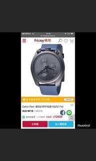 🚚 Ck 三眼手錶