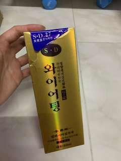 Treatment Hair colour ( Aqua blue )