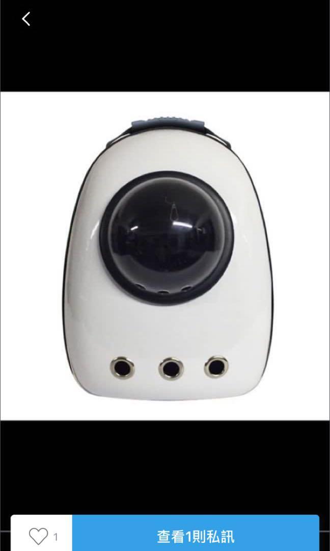 白色太空包 貓狗 全新