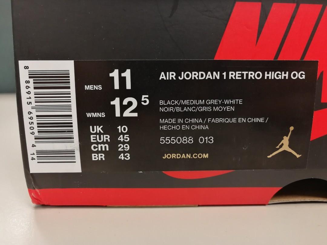 purchase cheap 2f7a5 c3162 全新Nike Air Jordan 1 Shadow US11, Men s Fashion, Men s Footwear on Carousell