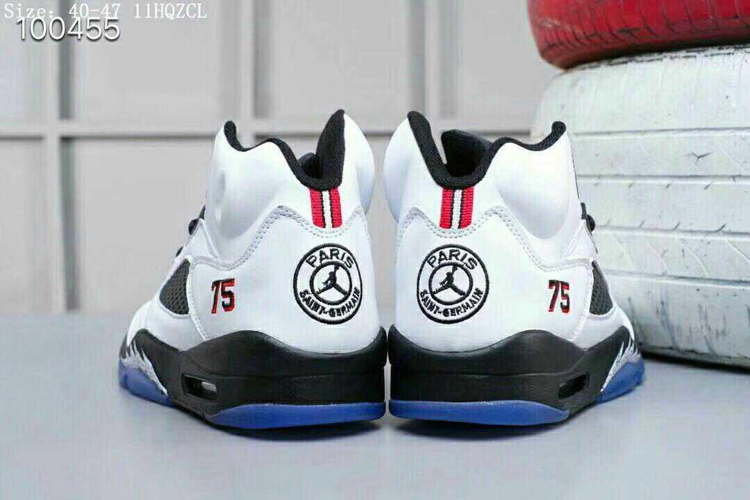 298d394f9e88 Sneaker shoes Nike Jordan x PSG Paris Saint Germain 18SS