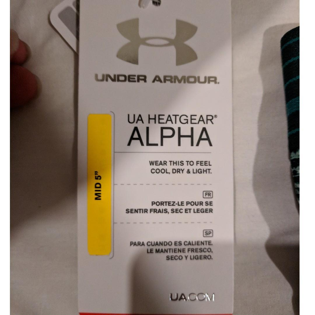 Under Armour - Compression Bike Pants - Size XS - UA Heatgear Alpha - Snakeskin Pattern