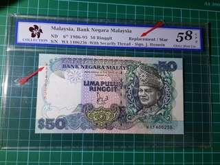 Rare Replacement 6th 50 ringgit