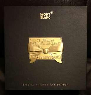 Mont Blanc Meisterstuck 75週年特別版黑色原子筆