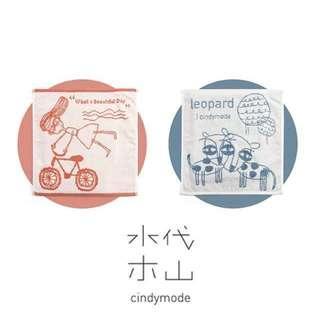 🚚 全新水木代山 cindymode「觸碰的療癒」方巾(橘色)