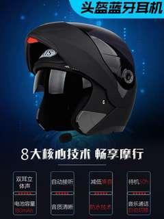艾狮摩托车头盔男全盔覆式带蓝牙电瓶冬季揭面盔个性酷安全帽电动