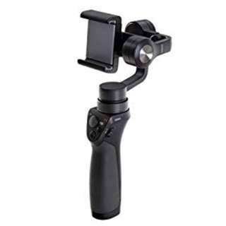 DJI Osmo Mobile 1 - Video Phone Gimbal