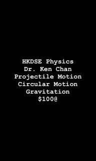 自選Physics Dr. Ken Chan