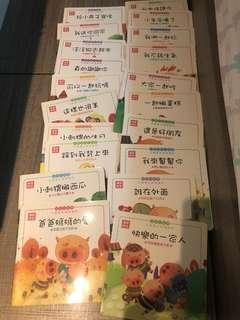 小樹苗出版:EQ小故事,成長小故事共20本