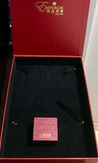 英皇珠寶金器盒 三層豬牌盒
